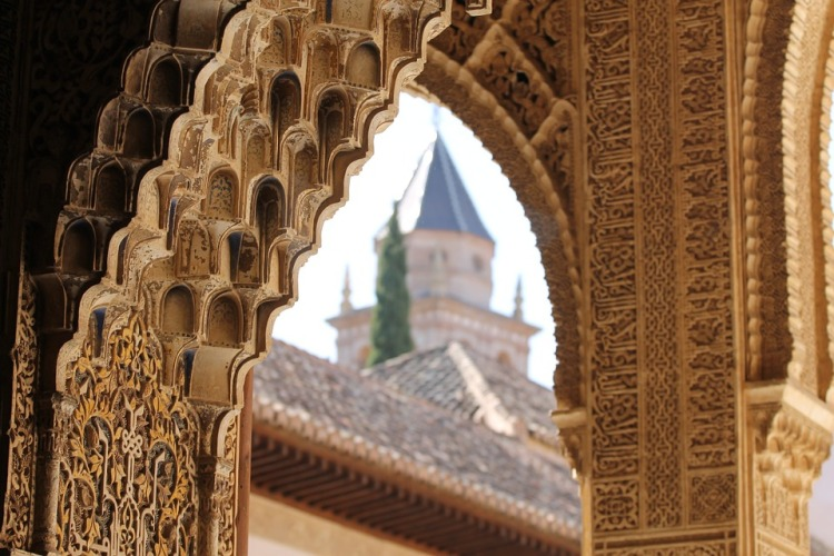 The Alhambra Archways